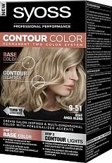 Syoss Contour Color 9-51 Ashy Angel Blond Stuk